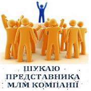 Дать объявление о млм-компании работа взрывником прямых работодателей свежие вакансии